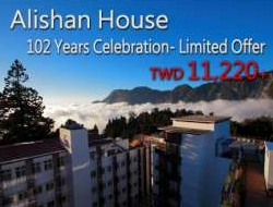 Alishan House Limited offer